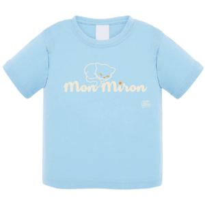 """Tshirt bébé """"mon miron"""" couleur bleu ciel"""