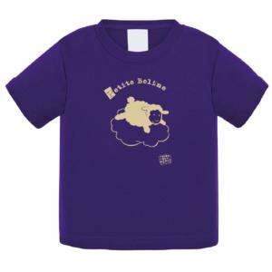 Tshirt logo petite beline couleur violet